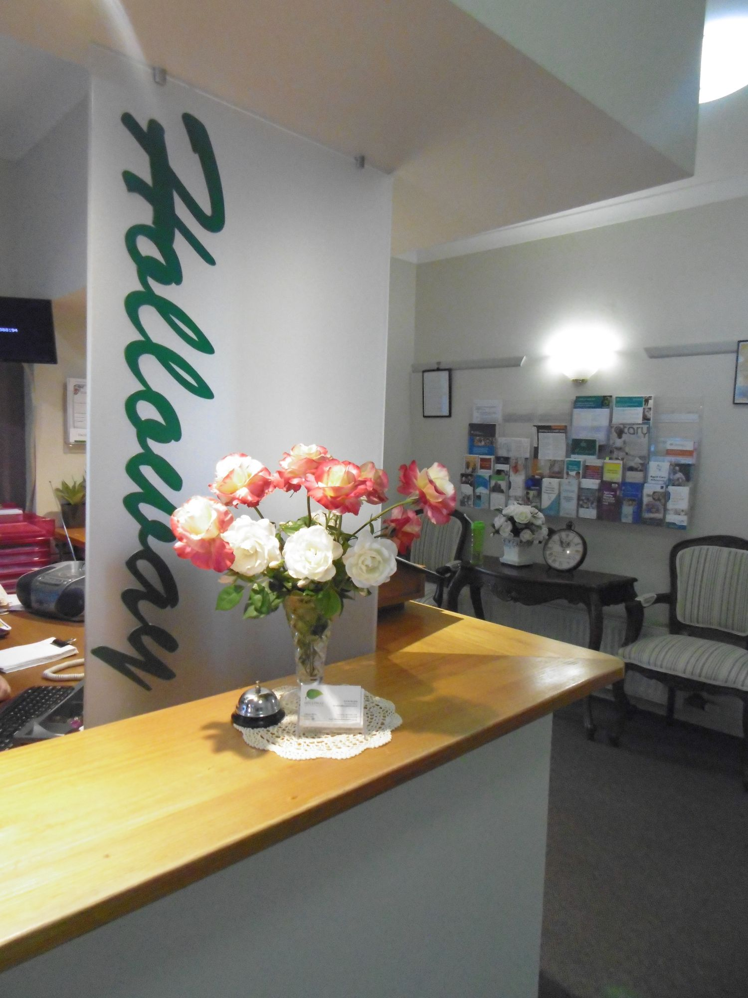 Holloway Reception
